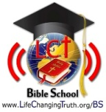 LCTBS Logo